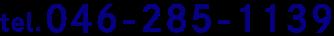 046-285-1139